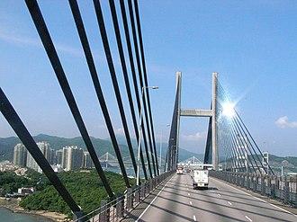Kap Shui Mun Bridge - Kap Shui Mun Bridge