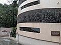HK ML 半山區 Mid-levels 寶雲道 Bowen Road February 2020 SS2 15.jpg
