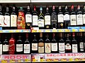 HK ML 半山區 Mid-levels 般咸道 1 Bonham Road 嘉威花園 Cartwright Gardens shop Wellcome Supermarket goods wines August 2020 SS2 01.jpg