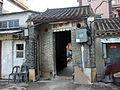 HK PingShan EntranceGate LamHauTsuen.JPG