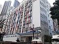 HK SW 上環 Sheung Wan 水池里 Tank Lane school building February 2020 SS2 01.jpg