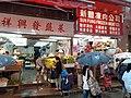 HK SW 灣仔 Wan Chai 石水渠街 Stone Nullah Lane market shops n rainy day September 2020 SS2 02.jpg