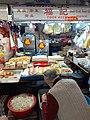 HK SYP 西環 Sai Ying Pun 皇后大道西 Queen's Road West food goods shop February 2020 SS2 06.jpg