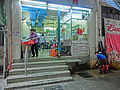 HK Shek Tong Tsui 屈地街 Whitty Street Wing Wah Mansion noodle shop restaurant stairs April 2013.JPG