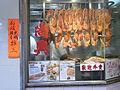 HK Sheung Wan 27 Queen's Road West 尚興潮州飯店 Shung Hing Chiu Chow Restaurant seafood crabs.JPG