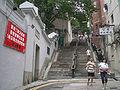 HK Sheung Wan TWGH Man Mo Temple Ladder Street 上環樓梯街a.jpg