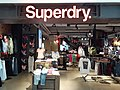 HK TST 尖沙咀 Tsim Sha Tsui 金巴利道 1-23 Kimberley Road 美麗華廣場 MiraPlace Super dry clothing July 2020 SS2 01.jpg