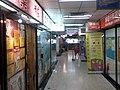 HK Tai Po 大埔 Jade Plaza 翠屏花園 mall interior corridor Jan-2013.jpg
