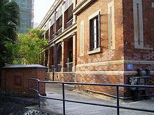 Historic police buildings in Hong Kong - Image: HK The Warehouse Teenage Club