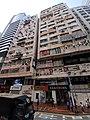 HK Tram 92 view CWB 銅鑼灣 Causeway Bay 怡和街 Wo Street DBS Bank branch October 2019 SS2 01.jpg