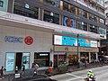 HK Tram tour view Causeway Bay 軒尼詩道 Hennessy Road August 2018 SSG 18.jpg