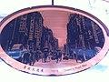 HK Yee Wo Street footbridge picture sign 1910 Queen's Road East.JPG