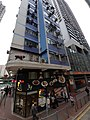HK tram 21 tour view SKW 筲箕灣道 Shau Kei Wan Road February 2020 SS2 26.jpg