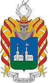 Huy hiệu của Abaújkér