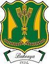Huy hiệu của Bakonya