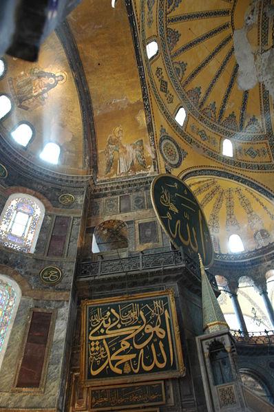 Dosya:Hagia Sophia dome inside.jpg