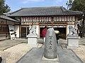 Haiden of Tanekashi Shrine in Sumiyoshi Grand Shrine.jpg
