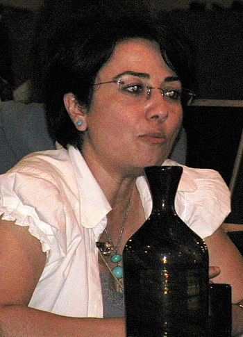 English: MK Haneen Zoubi. I lightened and crop...