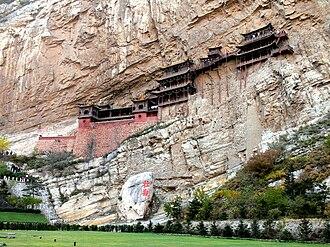 Hunyuan County - Hanging Temple