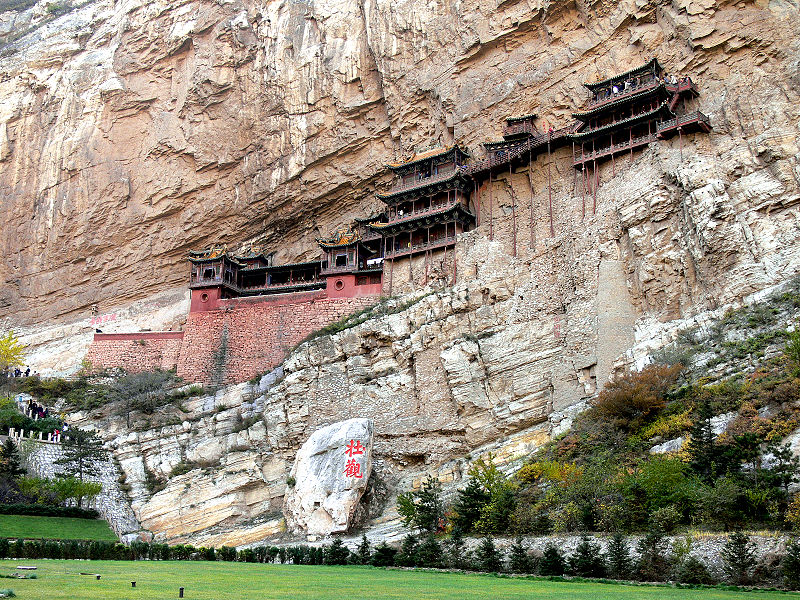 Файл:Hanging Temple.jpg