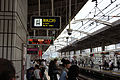 Hankyu Ibarakishi Station.jpg