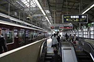 Kobe-Sannomiya Station - Image: Hankyu Sannomiya Station 06