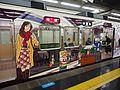 Hankyu train with art by Seizo Watase 7000 series 7677 car (32902291733).jpg