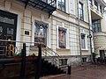 Hard Rock Cafe Moscow 05.jpg