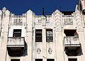 Havana Art Deco (8992019033).jpg