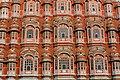 Hawa Mahal--Closeup of Structure.jpg