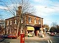 Heaton Chapel station building - geograph.org.uk - 826708.jpg