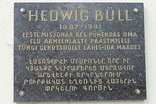 http://upload.wikimedia.org/wikipedia/commons/thumb/c/c4/Hedwig_bull_memorial.JPG/220px-Hedwig_bull_memorial.JPG