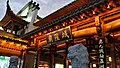 Hefei Chenghuang Temple.jpg