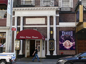 Hayes Theater in 2007, showing Xanadu