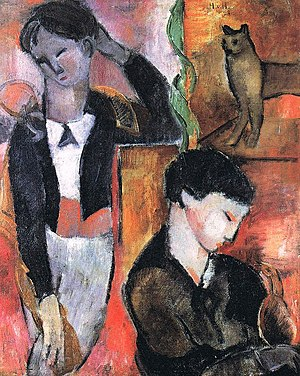 Helmut Kolle - Image: Helmut Kolle Two Boys with a Cat and a Bird