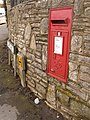 Herston, postbox № BH19 84, Day's Road - geograph.org.uk - 1718497.jpg