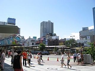 Hiratsuka Special city in Kantō, Japan