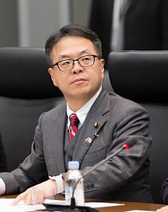 経済産業大臣's relation image
