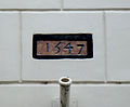 Hoge Gouwe 53 & 55 in Gouda (2) Gevelsteen.jpg