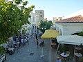 Holidays Greece - panoramio (361).jpg