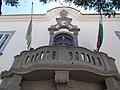 Holy Crown House. Listed ID 5701. Balcony. - 3, Szent Bertalan St., Gyöngyös, Hungary.JPG