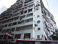 Hong Kong (2017) - 467.jpg