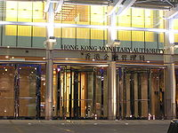 Hong Kong Monetary Authority.jpg