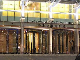 Hong Kong Monetary Authority - HKMA building entrance