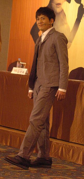 Hong Kyung-min - Image: Hong Kyung Min