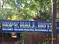 Hope hall Hotel at Matheran Hill Resort - panoramio.jpg