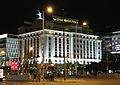Hotel Fénix (Madrid) 02.jpg