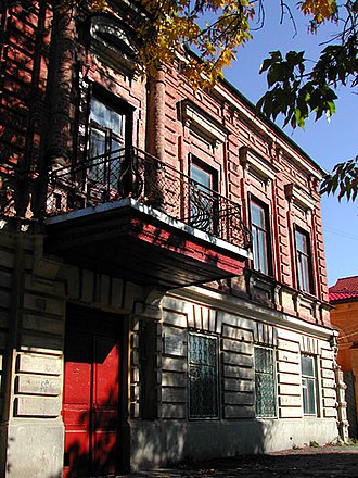 Taganrog - Birth house of Faina Ranevskaya