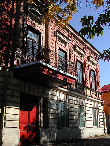 Дом семьи Фельдмановв Таганрогена ул. Николаевской (сейчас ул. Фрунзе, д. 10).