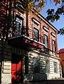 House ranevskaya.jpg
